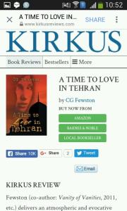 kirkus-reviews-screenshot-2016