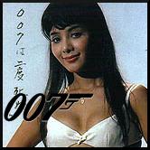 Mie Hama as Kissy Suzuki