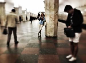 solitude_beauty_metro_