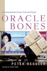 oracle bones 2