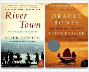 peter-hessler-collage12