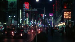 1973 tokyo