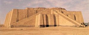 Ur-ziggurat